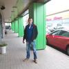 Дмитрий, 36, г.Alajuela