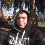 Андрей Сивков 19 лет (Телец) Усть-Кокса