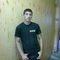 Курбан, 37 лет, Овен, Махачкала
