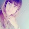 люба, 21, Одеса