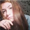 Александра, 18, г.Серпухов