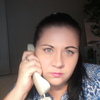 Наталья, 37, г.Нерюнгри