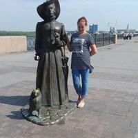 Татьяна, 42 года, Весы, Минеральные Воды