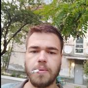 Alfred Iiæ 23 Москва
