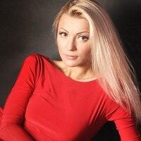 Анастасия, 27 лет, Козерог, Харьков