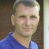 Василий, 31, г.Архангельск