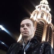 Сергей 29 Кривой Рог