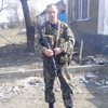 Эделвейс, 32, г.Кострома