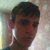 Кирилл, 16, г.Корсаков