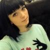 Tania, 24, г.Варшава