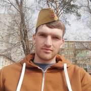 Макс 24 Улан-Удэ