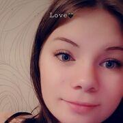 Александра 19 Киев