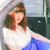 Ирина Ахметшина, 25, г.Уфа
