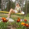 Светлана, 48, г.Нягань