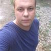 Влад, 23, г.Краснодар