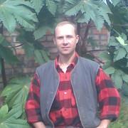 ЕВГЕНИЙ 41 год (Скорпион) Новошахтинск