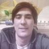 Ариф, 25, г.Казань