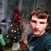 Андрей Аршавин, 17, г.Магнитогорск