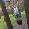 Егор, 22, г.Южно-Сахалинск
