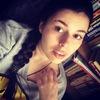 Женя, 25, г.Новочеркасск