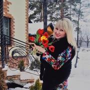 Лилия Цветкова 41 Екатеринбург