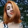 Настя, 21, г.Симферополь