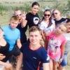 Игорь, 21, г.Иркутск