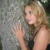 jekaterina, 29, г.Хаапсалу