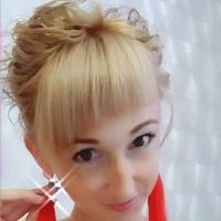 Елена, 34 года, Лев, Краснодар