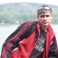 Дмитрий, 35 лет, Весы, Юрга