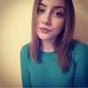 Катерина, 21, г.Красноярск