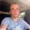Віталій, 22, г.Хмельницкий