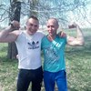 Анатолий, 19, г.Серпухов