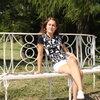 Ольга, 33, г.Краснокаменка