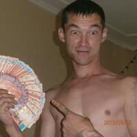 Сергей, 41 год, Рыбы, Усть-Каменогорск