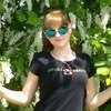 Sofia, 26, г.Пугачев
