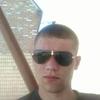 Александр Ворох, 22, г.Долинская