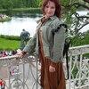 Лили, 80, г.Нефтекамск