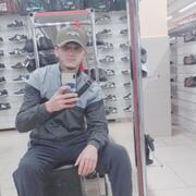 Ali 22 Чехов