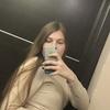 Katerina, 18, г.Волжский (Волгоградская обл.)