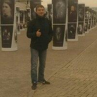Дмитрий, 28 лет, Скорпион, Волгоград