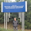 Александр, 22, г.Куйтун