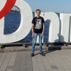 Александр, 32, Кам'янське