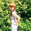 Anastasiya, 32, Kizner