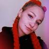 Анастасия, 18, г.Харьков