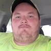 Bubba Bubba, 32, г.Линден