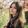 Lena, 18, г.Екатеринбург