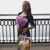 Арина, 18, г.Пермь