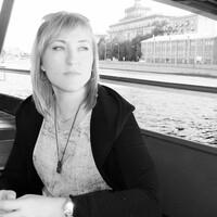 Людмила, 41 год, Козерог, Москва