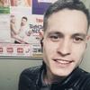 Dmitriy, 25, Ulan-Ude